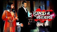 Colors TV Serial Ishq Mein Marjawan 2 show wiki timings, 2020 Barc or TRP rating this week, The Star Cast of drama show