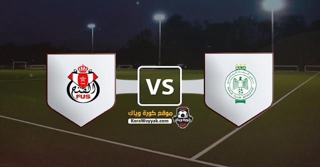 نتيجة مباراة الرجاء الرياضي والفتح الرباطي اليوم الاحد 6 ديسمبر 2020 في الدوري المغربي