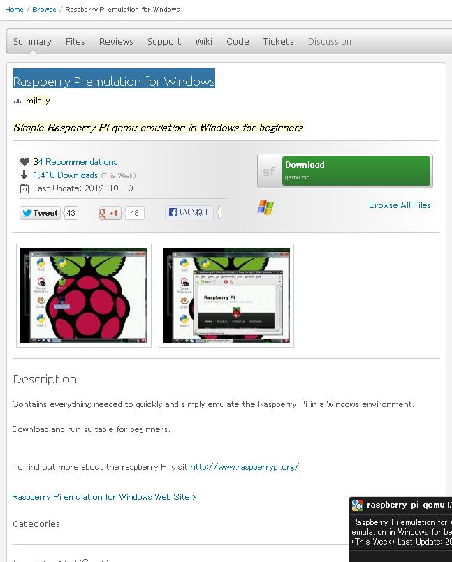 ぷかぷかあひるさん: Raspberry Pi:QEmuで仮想環境