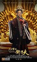 จักรพรรดินีโต้ว (Grand Empress Dowager Dou) @ จอมนางบัลลังก์ฮั่น (The Virtuous Queen of Han)