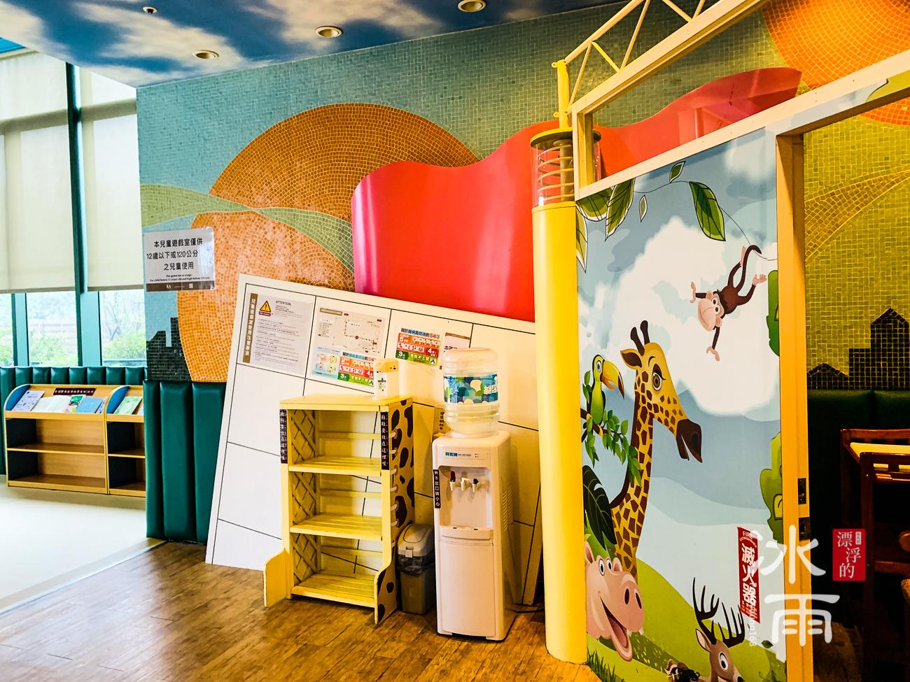 陽明山天籟溫泉會館|小孩區