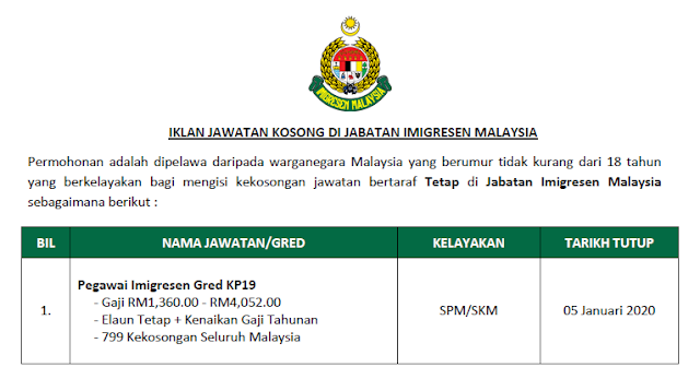 jawatan kosong kerajaan di jabatan imigresen malaysia
