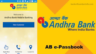 Andhra Bank mobile app