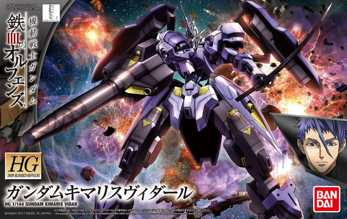 HG 1/144 Gundam Kimaris Vidar - Release Info, Box art and Official Images