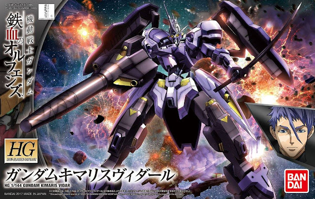 HG 1/144 Gundam Kimaris Vidar - Release Info, Box art and Official Images