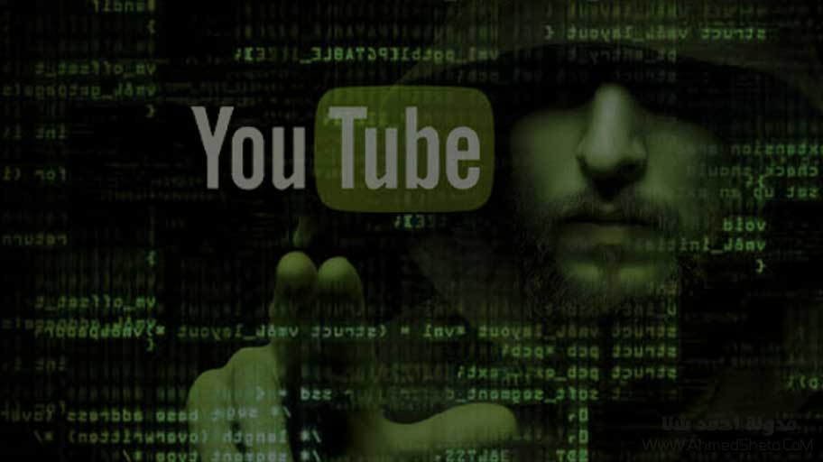 للمبتدئين: حماية قنوات اليوتيوب من الإختراق والسرقة بالتفصيل خطوة بخطوة وكيفية كشف الإيميلات المزيفة