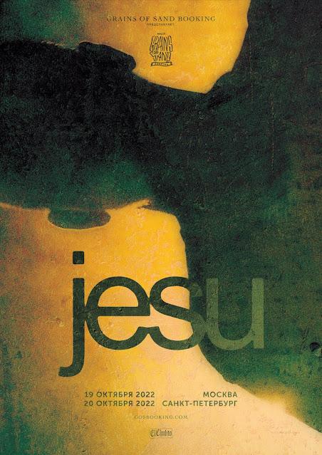 Jesu в России