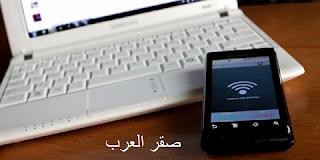 """اخبار انترنت المغرب"" ""اخبار انترنت الجزائر"" ""اخبار انترنت العراق"" ""اخبار انترنت في العراق"" ""اخبار انترنت السودان"" ""اخبار انترنت اليمن"" ""اخبار انترنت مصر"" ""اخبار انترنت في السودان"" ""اخبار انترنت السعودية"""