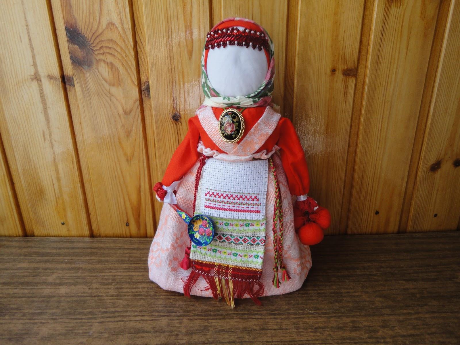 Берегиня кукла 45