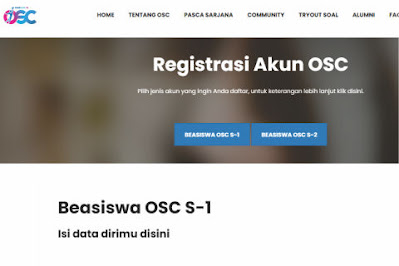 Online Scholarship Competition 2021