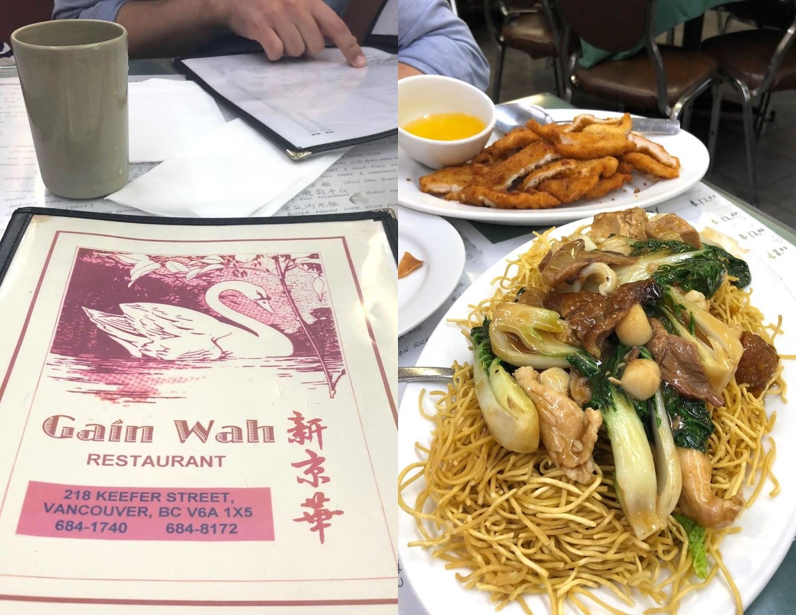 Gain Wah Restaurant Vancouver