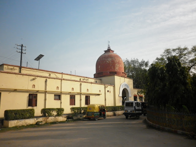 Sarnath Railway Station
