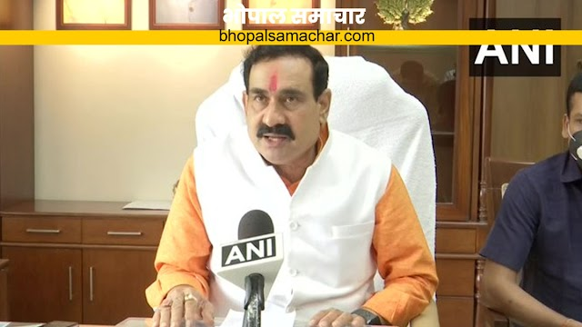 गृह मंत्री डॉ नरोत्तम मिश्रा ने डंके की चोट पर कहा: मैं मास्क नहीं पहनता - MP NEWS