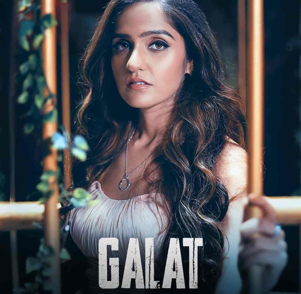 Galat Lyrics Asees Kaur