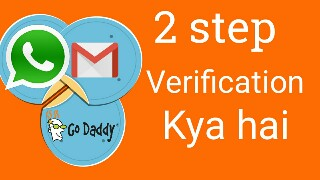 two-step-verification, 2 step authentication