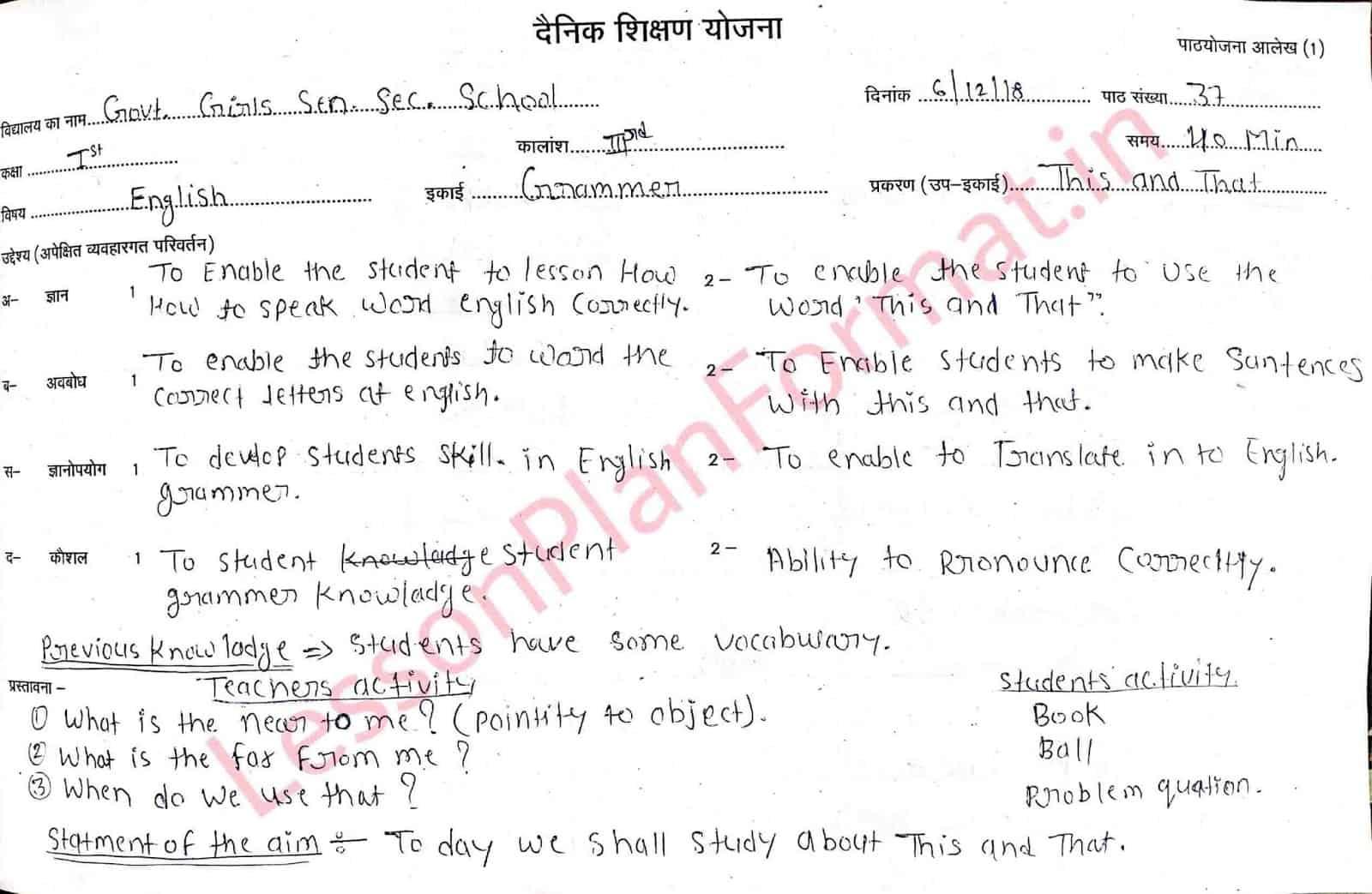 This & That | English Grammar Lesson Plan D. El. Ed.
