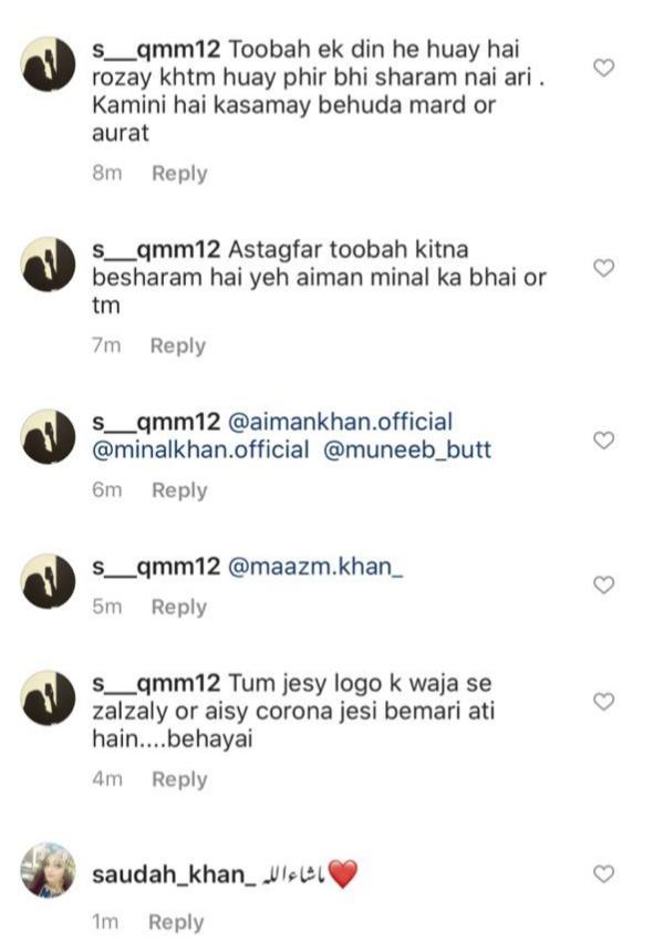 Maaz khan, brother of Aiman and Minal Khan