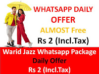 Jazz Packages, Jazz Whatsapp Packages, Jazz Daily Whatsapp packages, Jazz Package, Jazz Whatsapp Package, Jazz Daily Whatsapp package