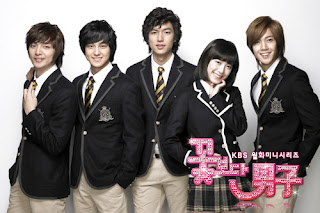 Meteor Garden 2020 Review.Twist Of Fate Drama Review 16 Boys Over Flowers 꽃보다