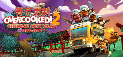 Overcooked 2 Chinese New Year-PLAZA