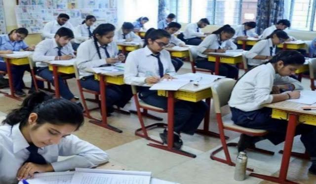 21 सितंबर से स्कूल खोलने की तैयारी, जानें किस- किस राज्य में खुलेंगे