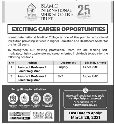 riphah.rozee.pk - hds@riphah.edu.pk - Islamic International Medical College Trust Jobs 2021 in Pakistan