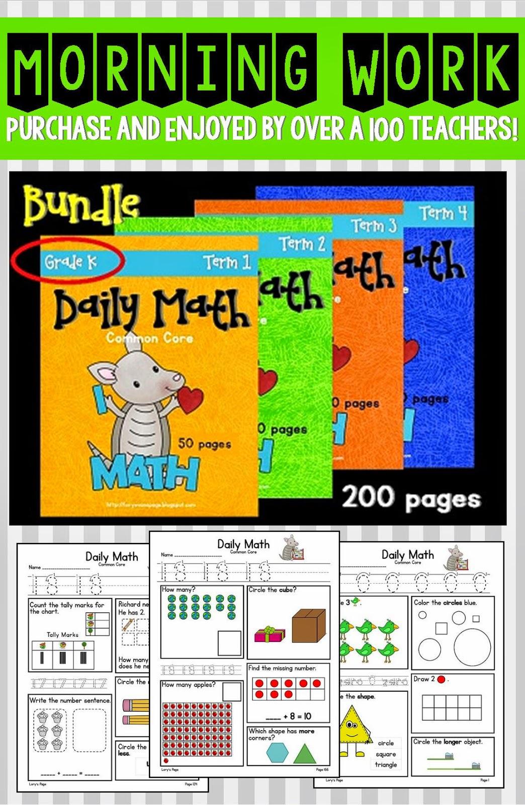 Lory's 2nd Grade Skills: Daily Math Kindergarten