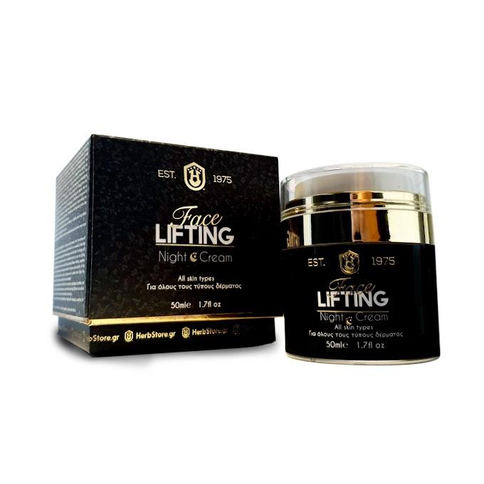 Face Lifting Night Cream - Κρέμα Προσώπου Νυχτός
