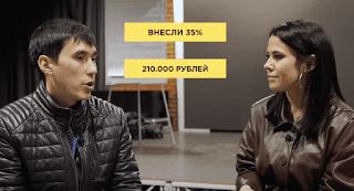 Отзыв клиента. Иван Бровко: «Через три месяца компания Финико закроет мой кредит!»