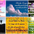 Cuando Confiamos En Dios El Siempre Tiene Una Palabra De Aliento Para Todos Y Cada Uno De Sus Hijos Ten Fe- Lindas Y Hermosas Postales Para Compartir