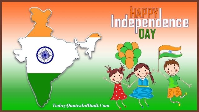 happy independence day attitude status in hindi
