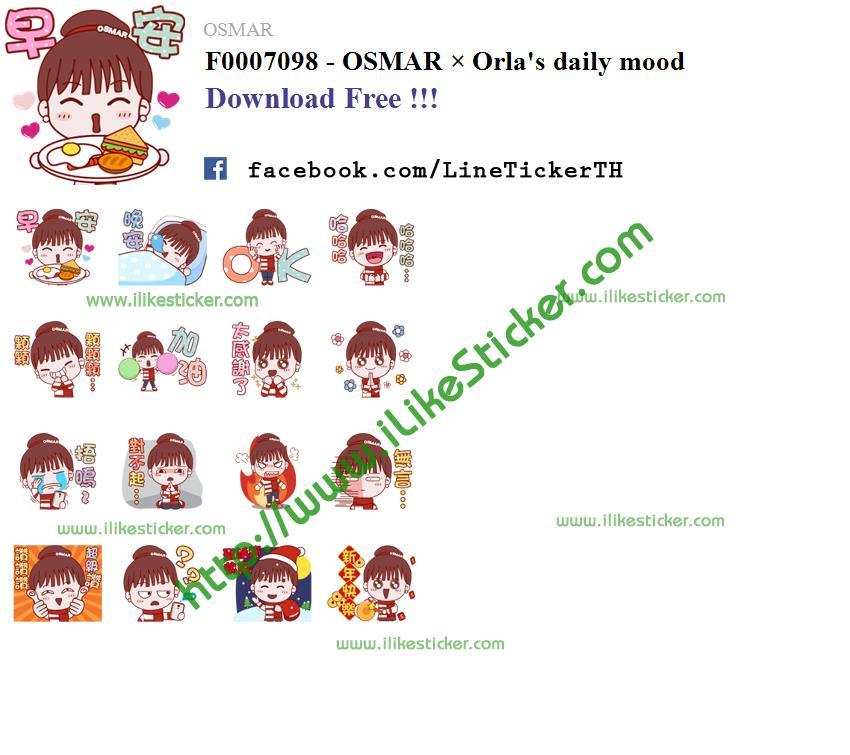 OSMAR × Orla's daily mood