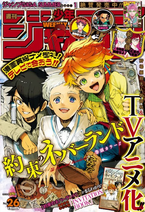 Anime de The Promised Neverland Anunciado