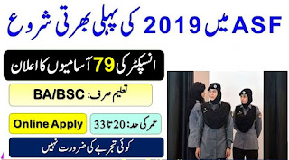 ASF Inspector Jobs 2019 Advertisement Online Apply | Airport Security Force