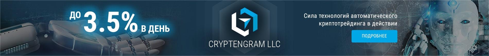 Баннер в шапке cryptengram