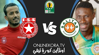 مشاهدة مباراة النجم الساحلي وساليتاس بث مباشر اليوم 28-04-2021 في كأس الكونفدرالية