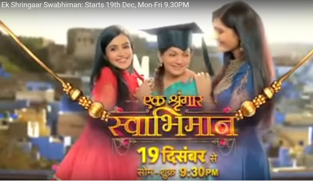Ek Shringaar – Swabhimaan on Colors | RajShri Productions Wiki,Cast,Story,Timings