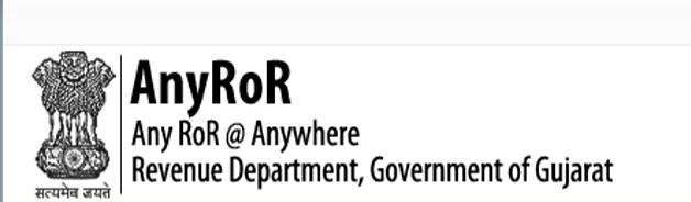 AnyRoR | જાણો Any RoR થી Gujarat માં Online 7/12 Utara જોવાની રીત - oneanonlyVihat