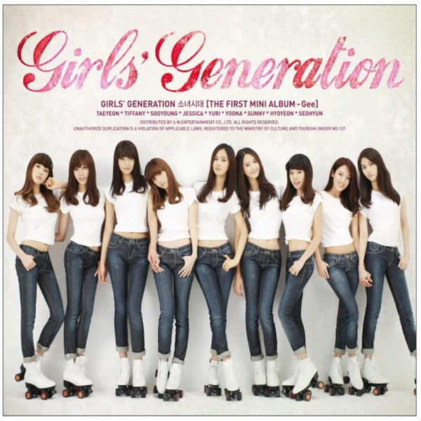 Girls' Generation – Gee – EP  (FLAC + ITUNES PLUS AAC M4A)