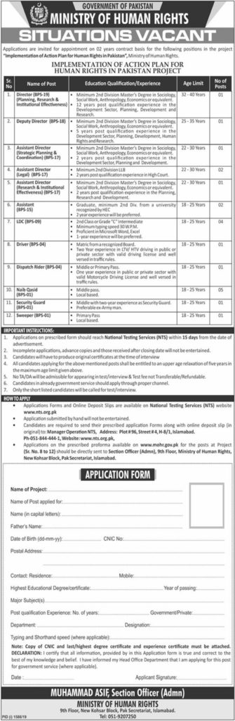 Ministry of Human Rights Jobs 2019