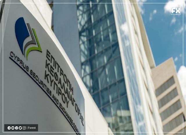 CySEC تعلن عن فقدان عضوية مجموعة شركات قبرصية