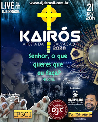 Kairós 2020 online