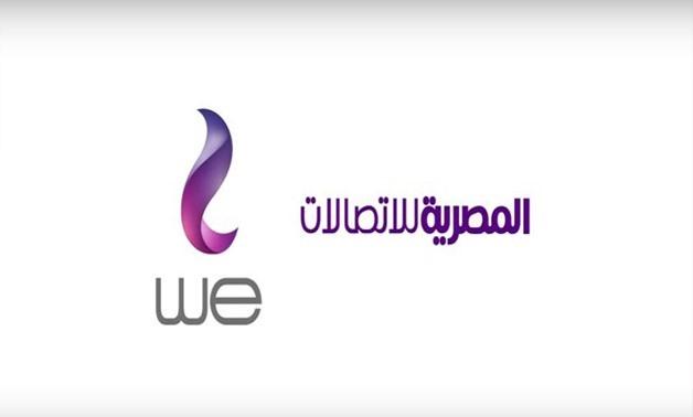 وظائف المصرية للاتصالات WE مرتبات تصل الى 4000 ج التقديم الان