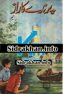 Parinday Ka Raaz