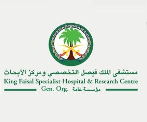 اعلان توظيف بمستشفى الملك فيصل التخصصي ومركز الأبحاث 59 وظيفة