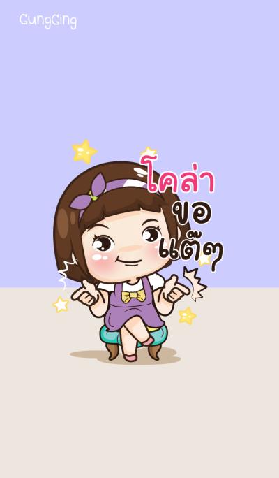 COLA aung-aing chubby_N V09