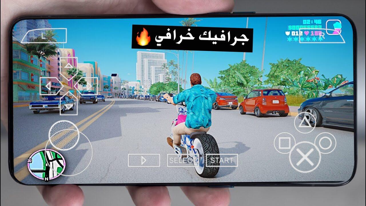 تحميل لعبة GTA Vice City Stories لمحاكي PPSSPP كاملة من ميديا فاير2021 | download gta vice city ppsspp android