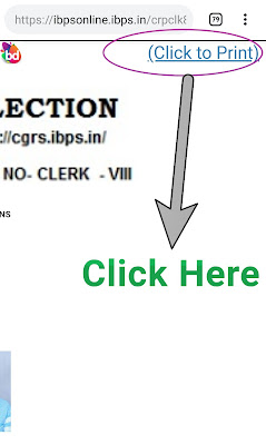 IBPS Clerk 2018 : Know How to Save Admit Card as PDF in Mobile