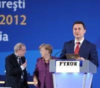 Το όνομα Βόρεια Δημοκρατία της Μακεδονίας πρότεινε ο Νίμιτς λένε οι Σκοπιανοί-Διαψεύδει το ελληνικό ΥΠΕΞ