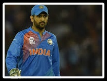 MS Dhoni Quotes, Thoughts and Sayings on Sports and Success
